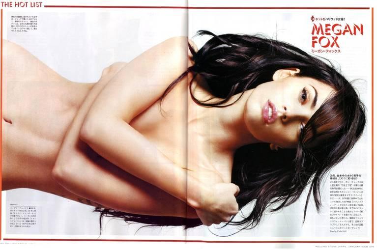 Megan Fox Nude Sexy 42
